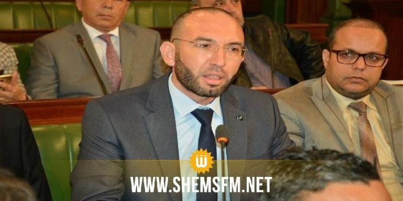 إيقاف النائب محمد العفاس