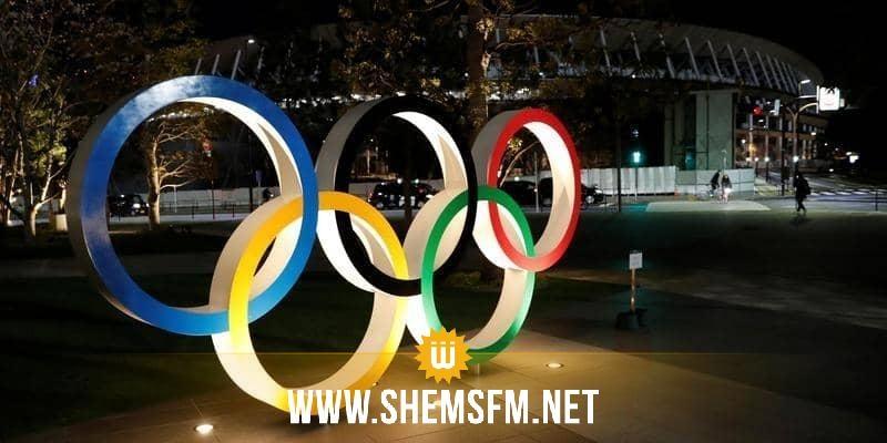 برنامج المشاركة التونسية في اليوم العاشر من أولمبياد طوكيو ليوم الأحد 1 أوت