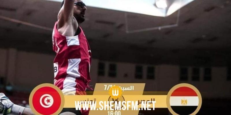 كرة السلة/ دورة الملك عبد الله بالأردن: المنتخب الوطني يخسر نصف النهائي