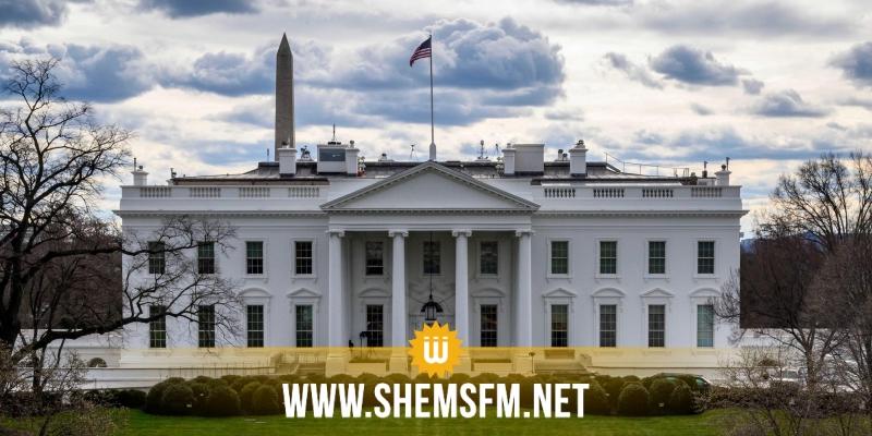البيت الأبيض يدعو سعيد إلى ''الإسراع بتشكيل حكومة جديدة وضمان عودة البرلمان المنتخب في الوقت المناسب''