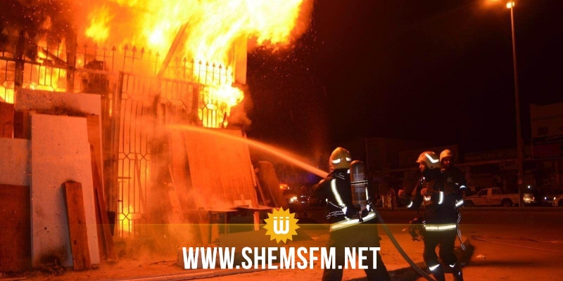 مدنين: حريق بمستودع عشوائي للبنزين المهرب