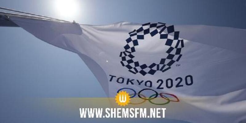 طوكيو 2020+1: برنامج المشاركة التونسية في اليوم الحادي عشر