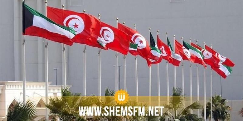 الكويت: 'نحترم سيادة تونس وعلى المجتمع الدولي دعمها'