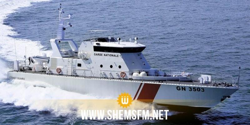 الحرس البحري يُحبط 11 عملية هجرة غير نظامية