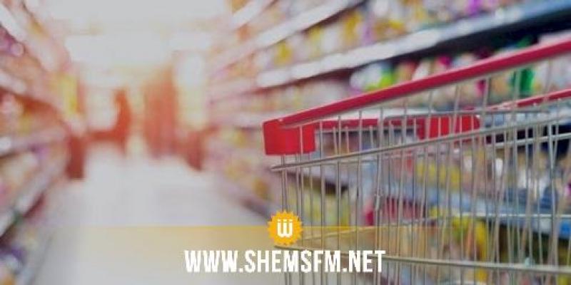 غرفة المساحات التجارية الكبرى: تخفيض الأسعار سيكون بين 5 و10%  في المواد الغدائية