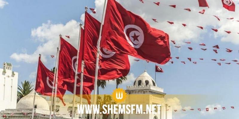 إعفاء وزيرين من حكومة المشيشي