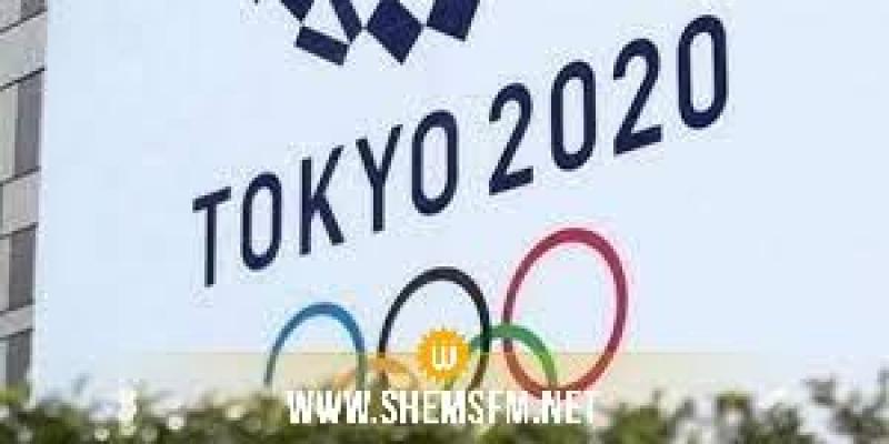 برنامج المشاركة التونسية في اليوم الثاني عشر من أولمبياد طوكيو ليوم الثلاثاء 3 اوت 2021