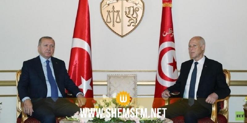 أردوغان لسعيد: 'استمرار عمل البرلمان أمر مهم لديمقراطية تونس والمنطقة'