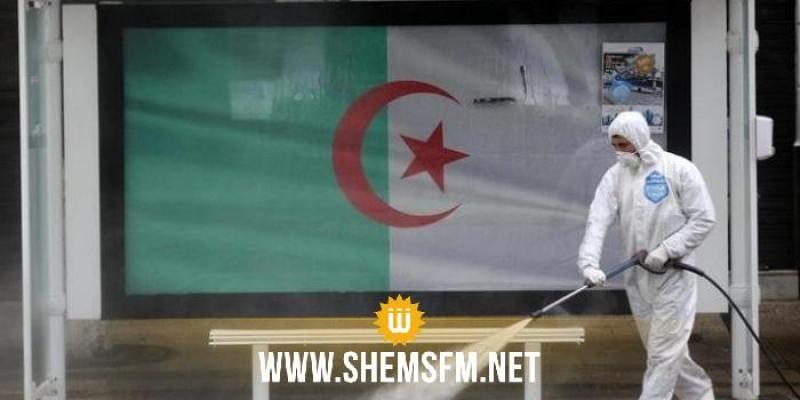 الصحفي جلال مناد: الوضع الوبائي في الجزائر شبه مستقر