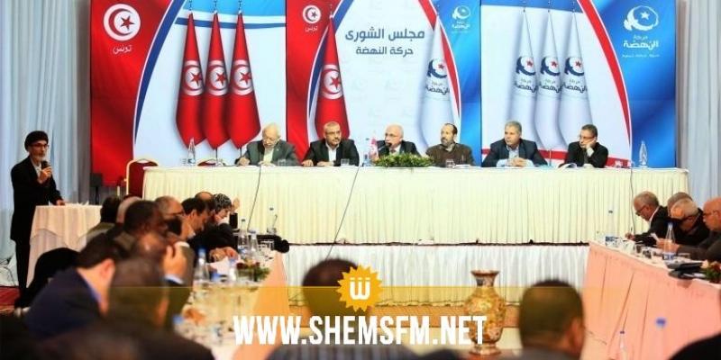 غدا: مجلس شورى النهضة يجتمع للنظر في الوضع العام بالبلاد