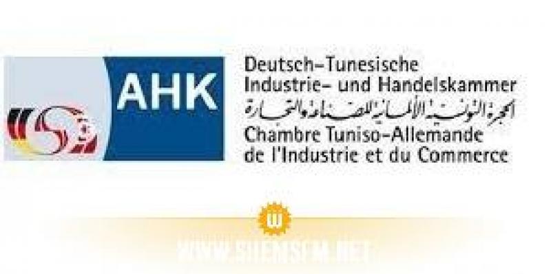 الغرفة التونسية الألمانية للصناعة والتجارة تدعو لدعم الثقة في الوجهة الاستثمارية لتونس