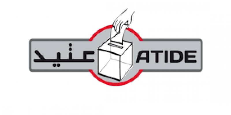 'عتيد' تنتقد خرق رئيس هيئة الانتخابات وأحد أعضائها لواجب الحياد والتحفظ