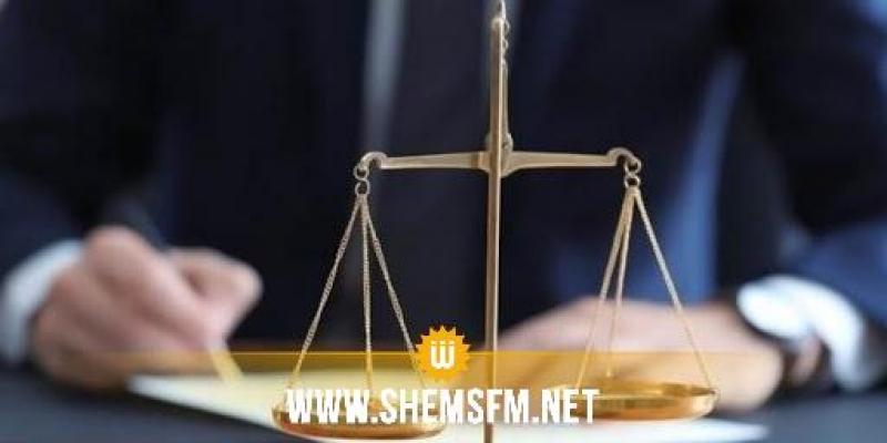 المنستير: الغرف الجهوية لعدول الإشهاد تدعو لإرساء المحكمة الدستورية
