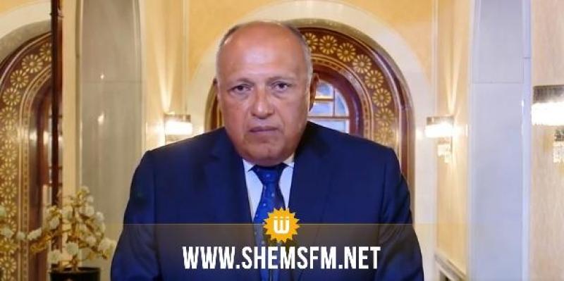 وزير الخارجية المصري إثر لقائه سعيد:'' نستشعر وحدة المصير بين الدولتين والإحساس القوي بالمصير المشترك''