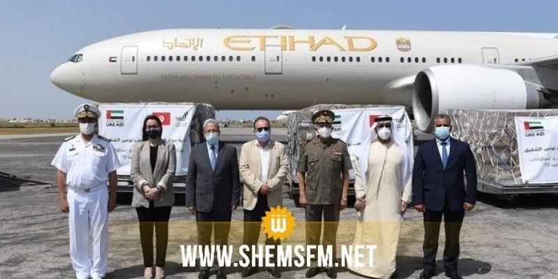 تونس تستقبل طائرتين محملتين بكميات من الأكسجين ومساعدات طبية ممنوحة من دولة الإمارات