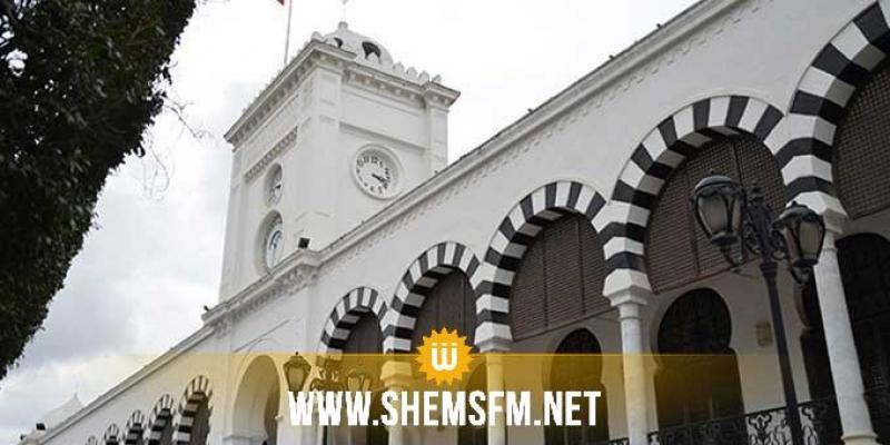 من بينها التسريع في إعداد قانون الماليّة التكميلي: أهم محاور أول اجتماع لسهام بوغديري نمصية