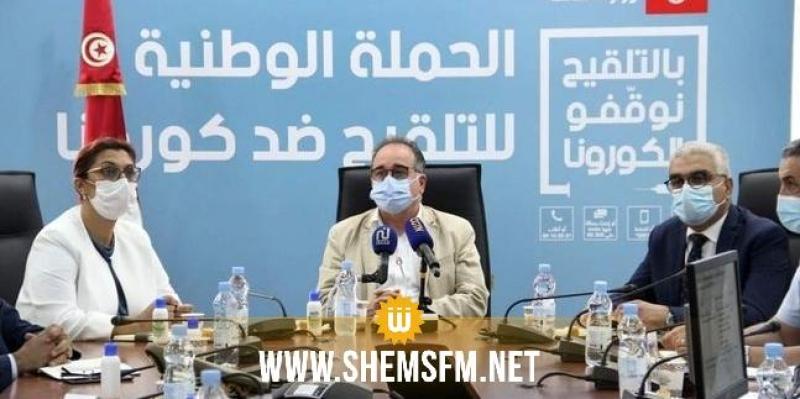 وزير الصحة بالنيابة: تونس تطمح الى بلوغ نسبة مناعة تصل الى 80 بالمائة