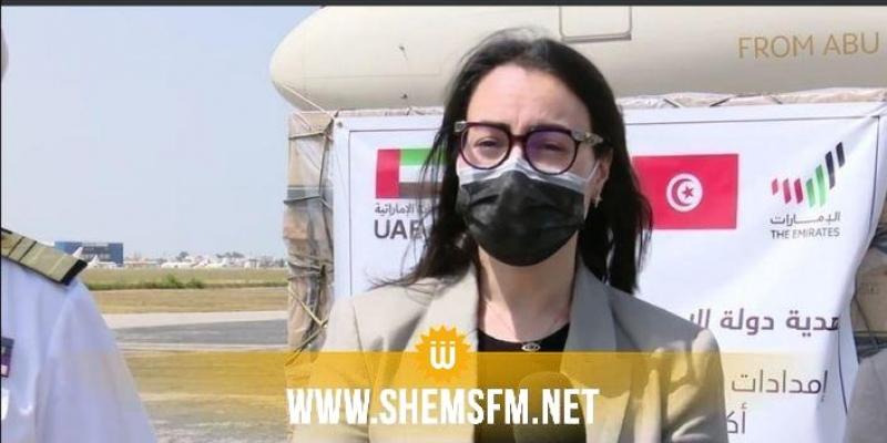 نادية عكاشة: ''المساعدات التي أرسلتها الإمارات  سيتم توزيعها على المستشفيات الجهوية''