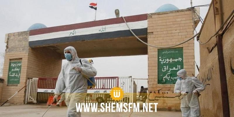 الصحة العراقية: الإصابات بكورونا ترتفع وقد نفقد السيطرة في أي لحظة