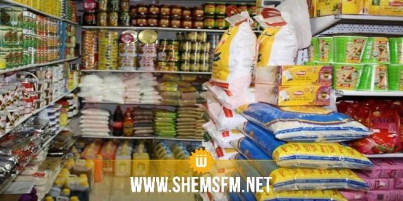 الجامعة الوطنية للصناعات الغذائية تعلن عن تخفيض أسعار عدد من المنتجات