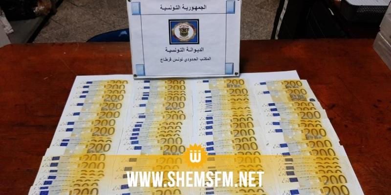 جويلية 2021: إحباط تهريب مبالغ من العملة الأجنبية بقيمة تفوق الـ980 ألف دينار بمطار تونس قرطاج