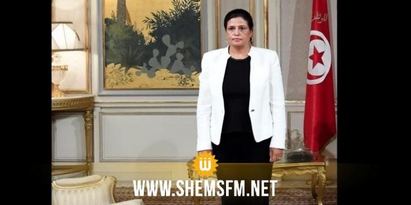 سهام بوغديري تتسلم مهامها على رأس وزارة المالية