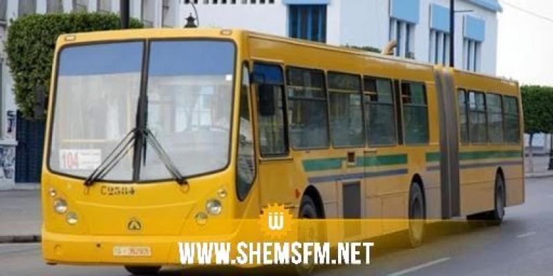وزارة النقل تدعُو إلى تفعيل خطوط النقل المدرسي لإنجاح اليوم الوطني المفتوح للتلقيح