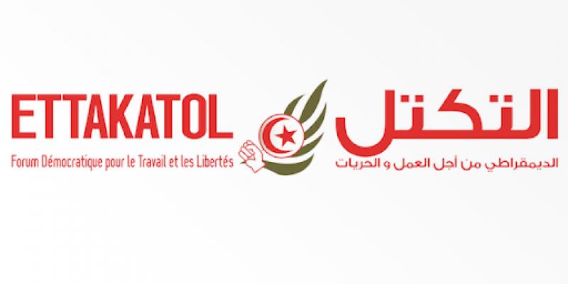 حزب التكتل يدعو إلى  إجراء انتخابات تشريعية سابقة لأوانها في أسرع الآجال