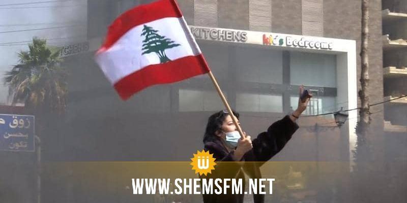 لبنان: محتجون يحاولون اقتحام مجلس النواب