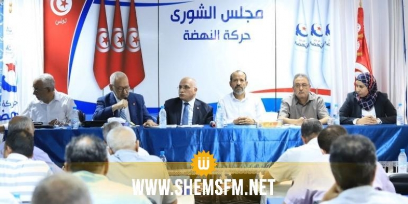 شورى النهضة يؤكد 'الحرص على الحوار مع سعيد' ويدعو الشعب 'لليقظة للقطع مع مظاهر الاستبداد'
