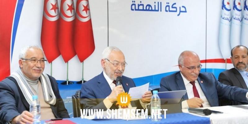 شورى النهضة يؤكد ضرورة التسريع بعرض الحكومة الجديدة على البرلمان ورفع تعليق اختصاصاته