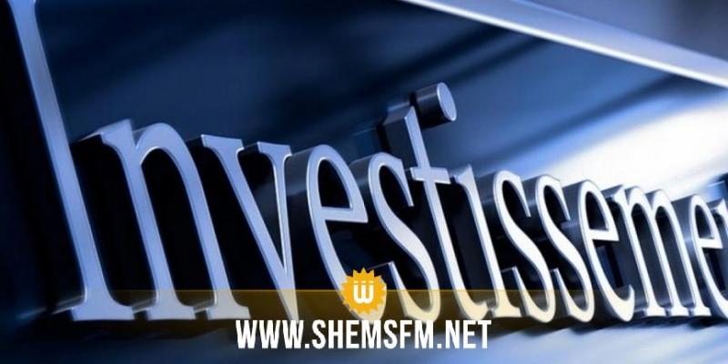 تراجع الاستثمارات الدولية المتدفقة على تونس بنسبة 7.4 بالمائة