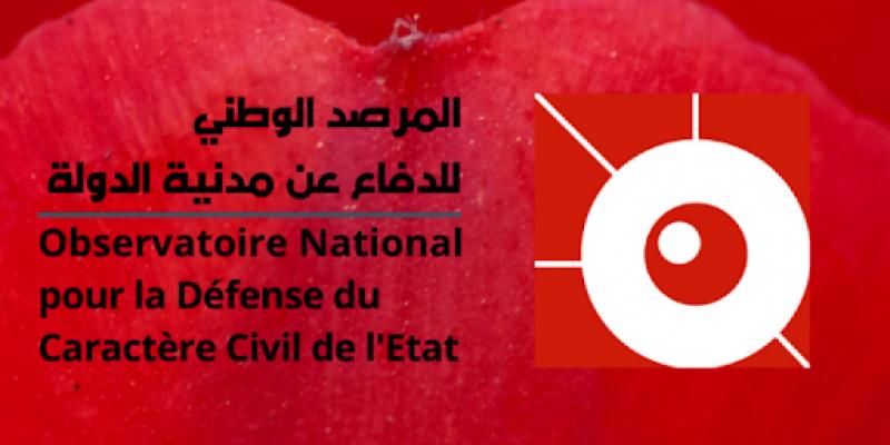 مرصد الدفاع عن مدنية الدولة يدعُو لفتح ملفات الجهاز السري والأمن الموازي