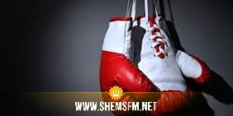 جامعة الملاكمة ترد على ادعاءات  أسماء الباجي ببلاغ رسمي
