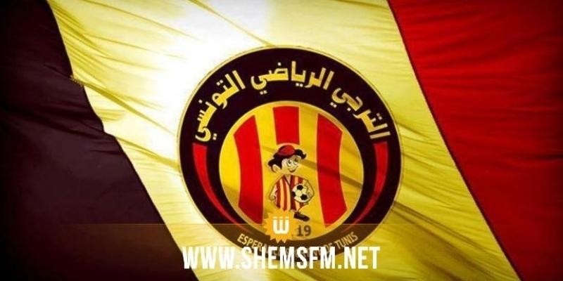 الترجي يفسخ عقد الجزائري عبد الرحمان مزيان وكريم العريبي يصل تونس لتعويضه