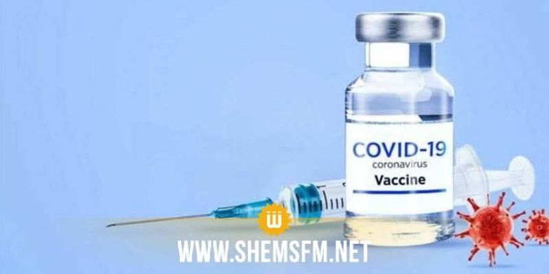 م ع الصحة: 'في تونس كل اللقاحات تتجاوز نجاعتها 95%'