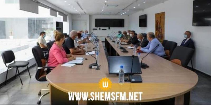 متابعة الاستعدادات للقمة الفرنكوفونية محور جلسة عمل