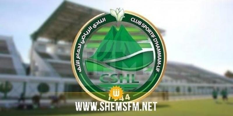 Le CSHL prolonge le contrat de Zied Ben Salem