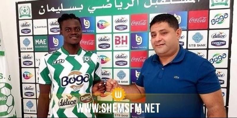 L'Avenir de Soliman signe un contrat avec Ahiabu Prosper