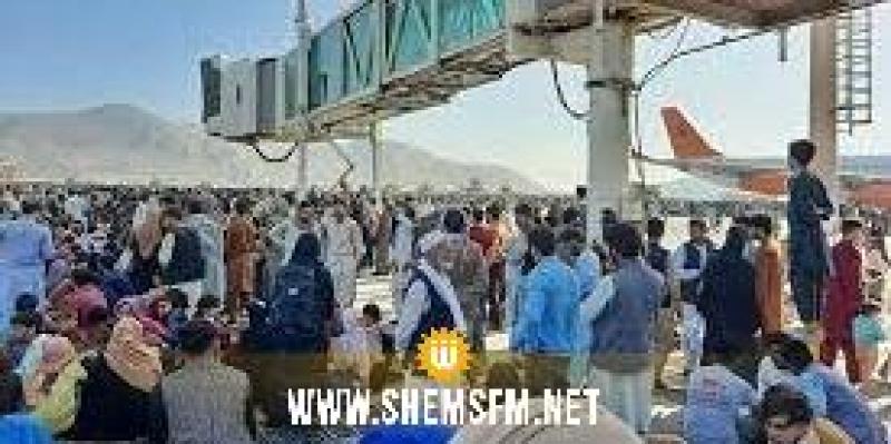 Afghanistan: Explosion à proximité de l'aéroport de Kaboul