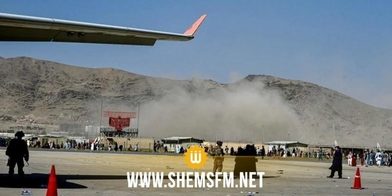 Le bilan de l'attentat à l'aéroport de Kaboul s'élève à 110 morts