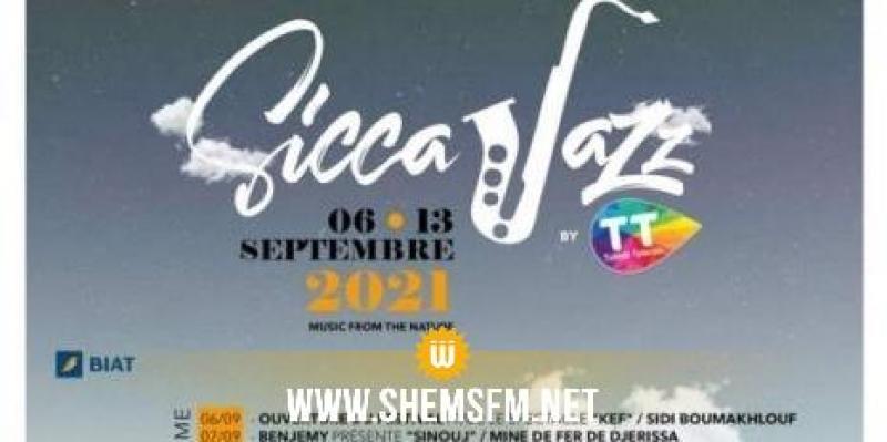 Le programme de la sixième édition du festival Sicca Jazz