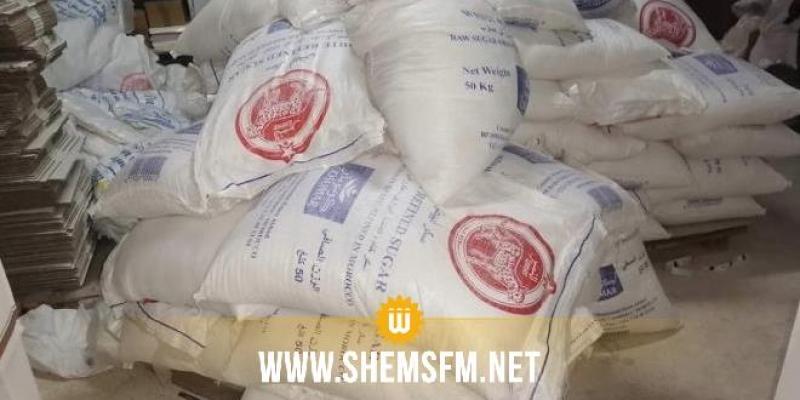 Saisie  de 4 tonnes de sucre en poudre à Mnihla