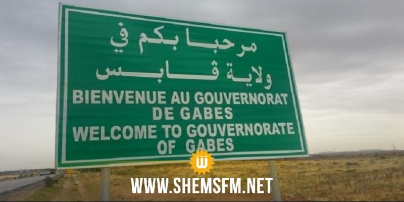 Gabès : le confinement sanitaire ciblé à Oudhref prolongé au 19 septembre