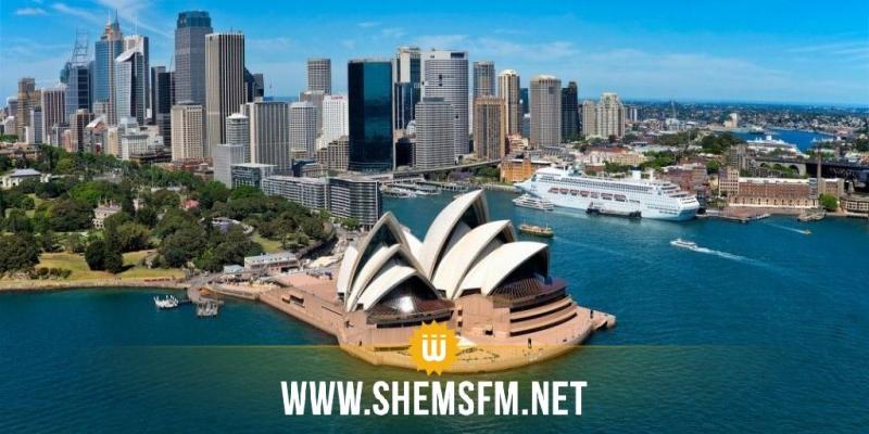 أستراليا تحذر من هجوم إرهابي