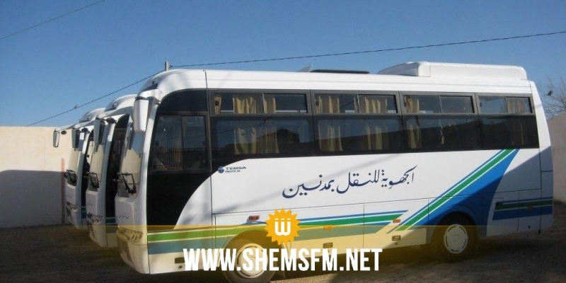 مدنين : غدا فتح نقطة اضافية لبيع الإشتراكات المدرسية و الجامعية بمقر الشركة الجهوية للنقل