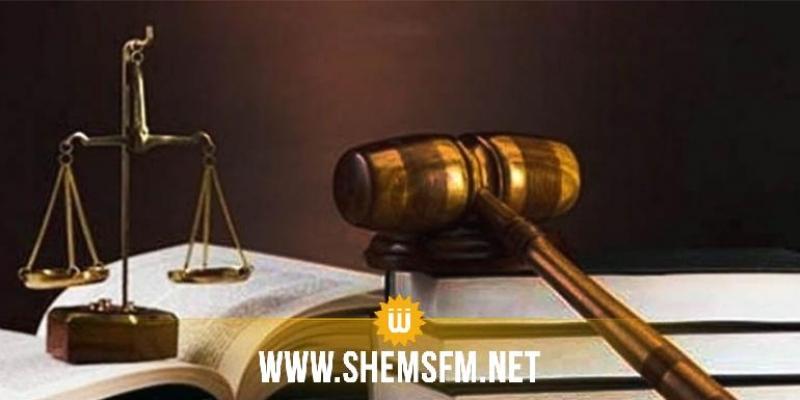 مجلس القضاء العدلي يفتح باب الترشح لخطة الرئيس الأول لمحكمة الاستئناف العسكرية بتونس