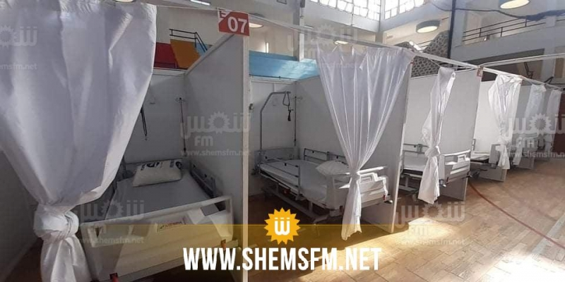 مندوب الصحة بباجة: 'نرفض أي توجه لإزالة المستشفى الميداني'