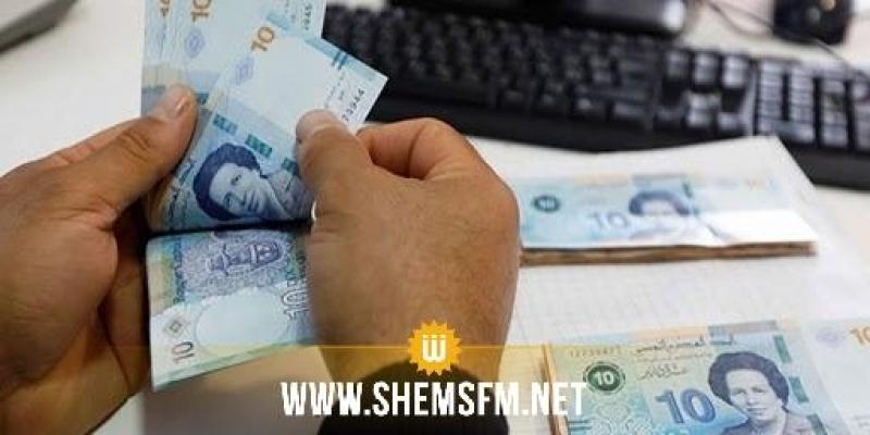 وزارة التعليم العالي :  ''منحة الـ700  دينـار لجميع الطلبة إشاعة  ''