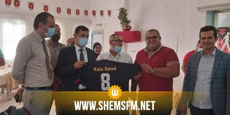 جمعية الفولاذ الرياضي: ''أردنا التعبير عن حبنا لقيس سعيّد من خلال القميص الذي أهديناهُ  لوالي بنزرت ''